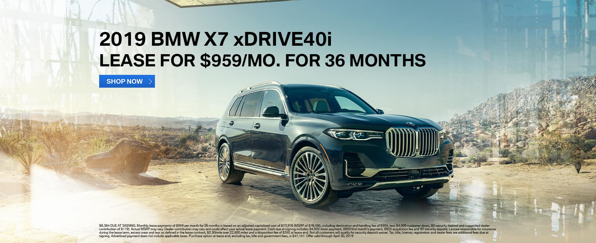 lease-bmw-x7-xdrive40i-959-mo-beaumont